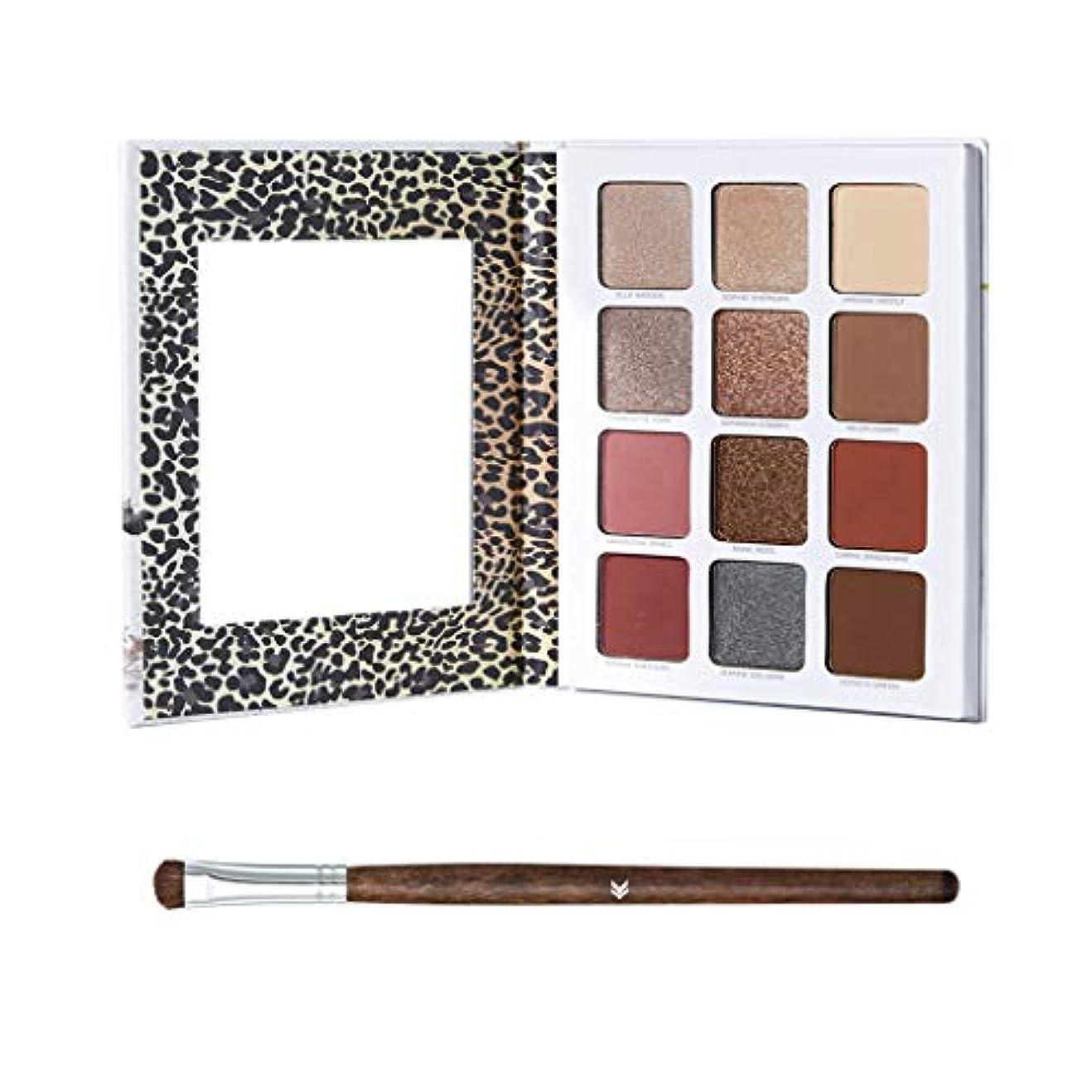 和解する光沢スペシャリストDYNWAVE たくさんの色アイシャドー化粧品メイクアップマットアイシャドーパレット - 12色
