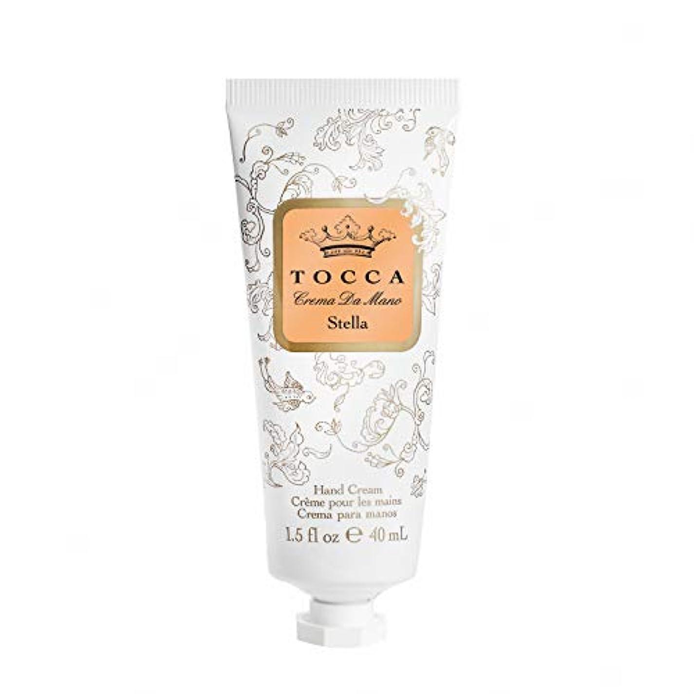 デマンド意味するクラストッカ(TOCCA) ハンドクリーム ステラの香り 40mL (手指用保湿 イタリアンブラッドオレンジが奏でるフレッシュでビターな爽やかさ漂う香り)