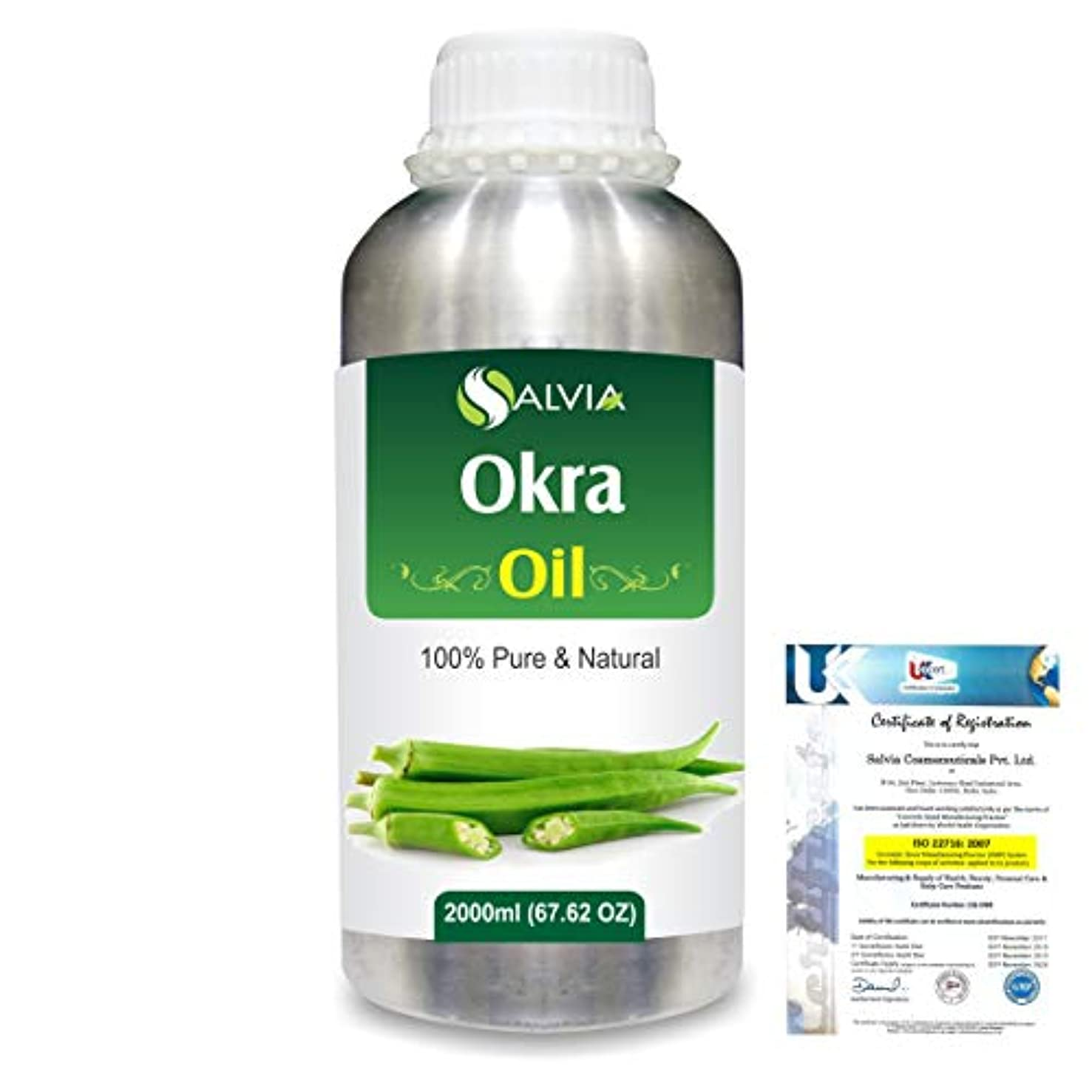 運動するロープ季節Okra (Abelmoschus esculentus) 100% Natural Pure Essential Oil 2000ml/67 fl.oz.
