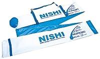 NISHI(ニシ・スポーツ) 陸上競技 棒高跳 ポールケース C976
