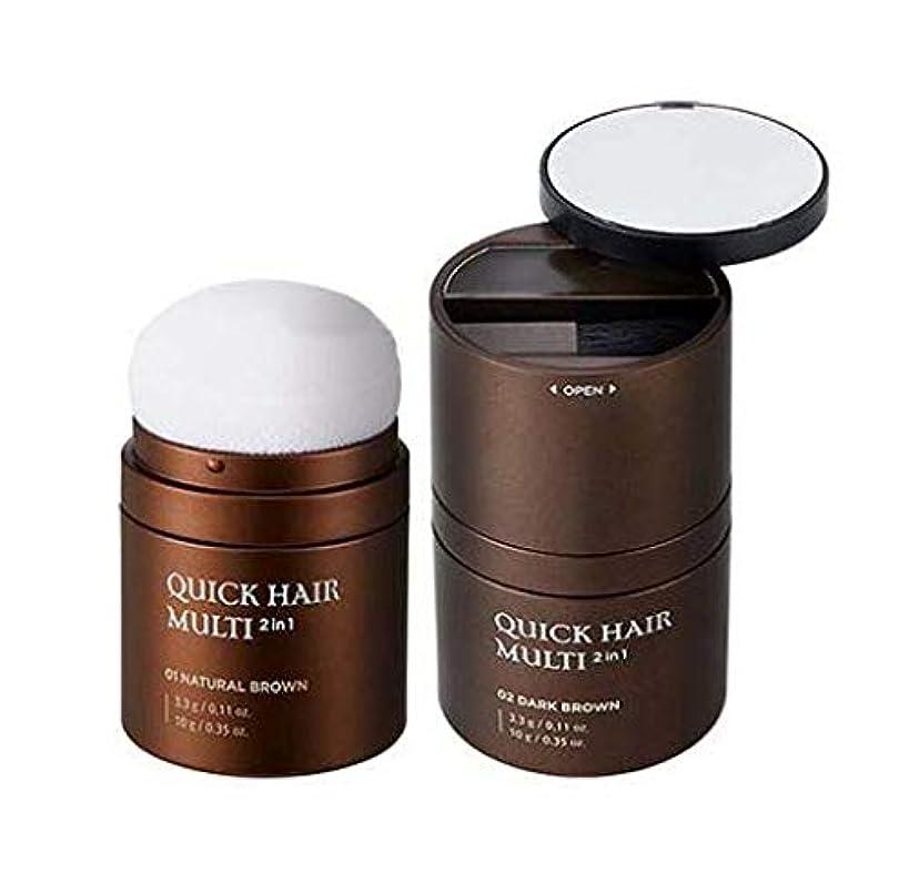 装置欺くコンソール[ザ・フェイスショップ] THE FACE SHOP [クイック ヘア マルチ_シャドウ+パフ 3.3g+10g] (Quick Hair Multi Shadow+Puff 3.3g+10g) [海外直送品] (02. Dark Brown)