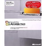 マイクロソフト プラットフォーム: Windows(3)1点の新品/中古品を見る: ¥ 12,500より