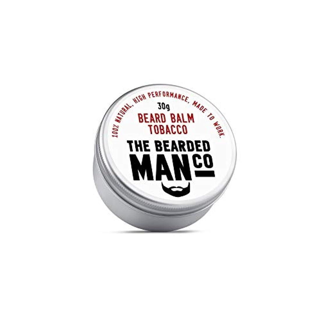 単位くびれたホットひげを生やした男会社タバコ香りひげ香油