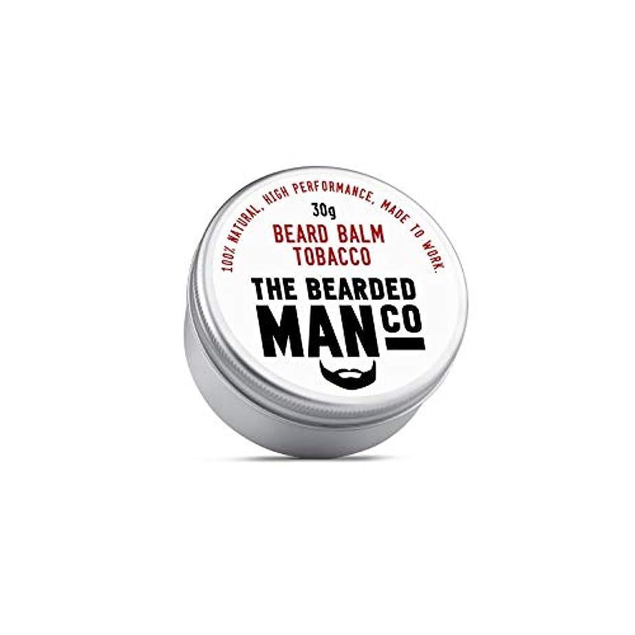 ひげを生やした男会社タバコ香りひげ香油
