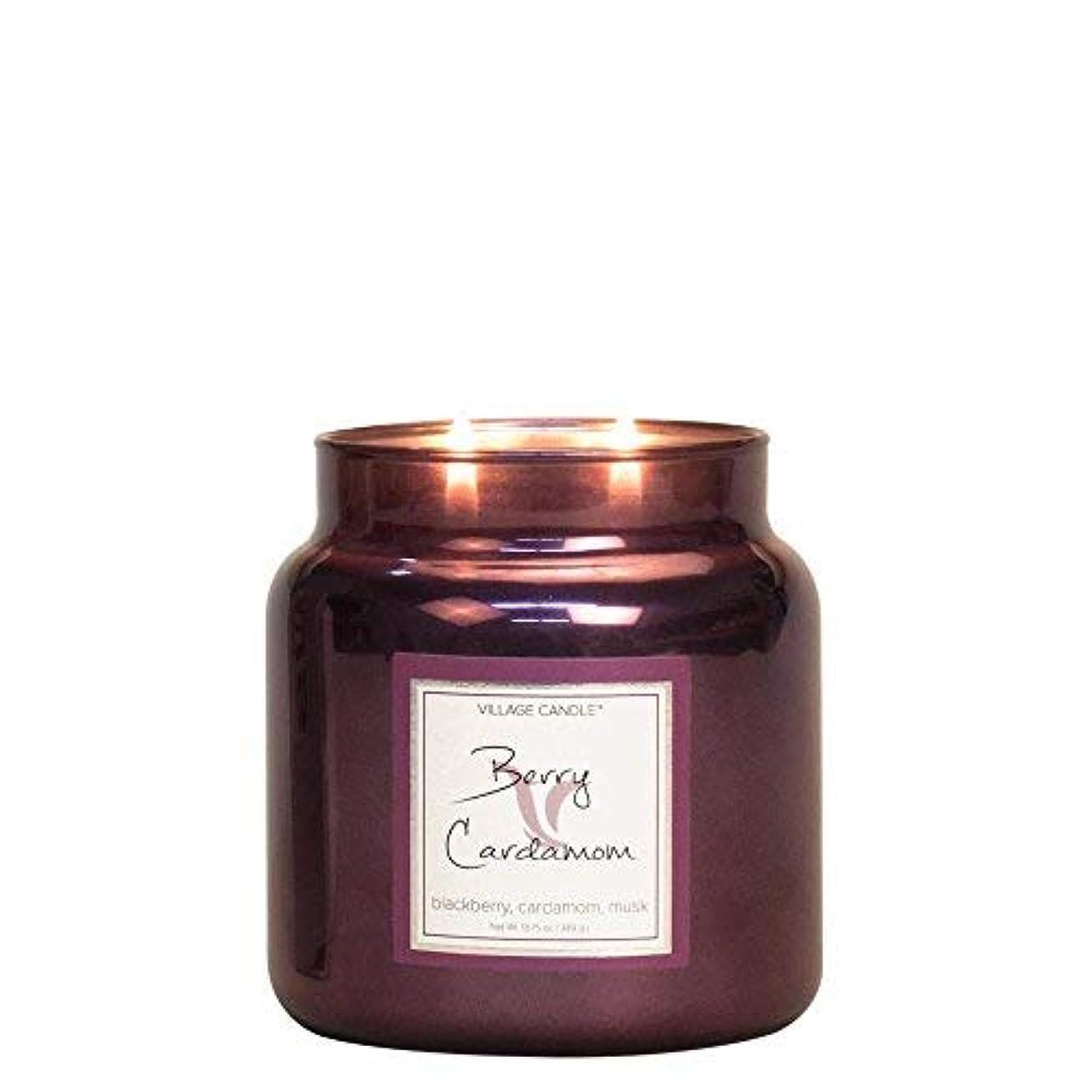 財布自分インシュレータVillage Candle Berry Cardamom 16 oz Metallic Jar Scented Candle Medium [並行輸入品]