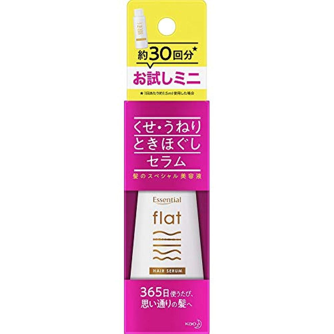 剣美的スピーカー花王 エッセンシャル flat セラムミニ 45ml