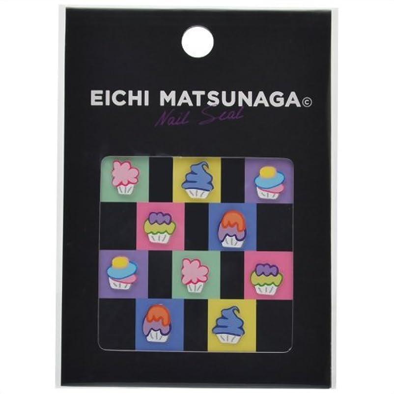 一般徴収爬虫類ウイングビート EICHI MATSUNAGA nail seal EICHI/S-006
