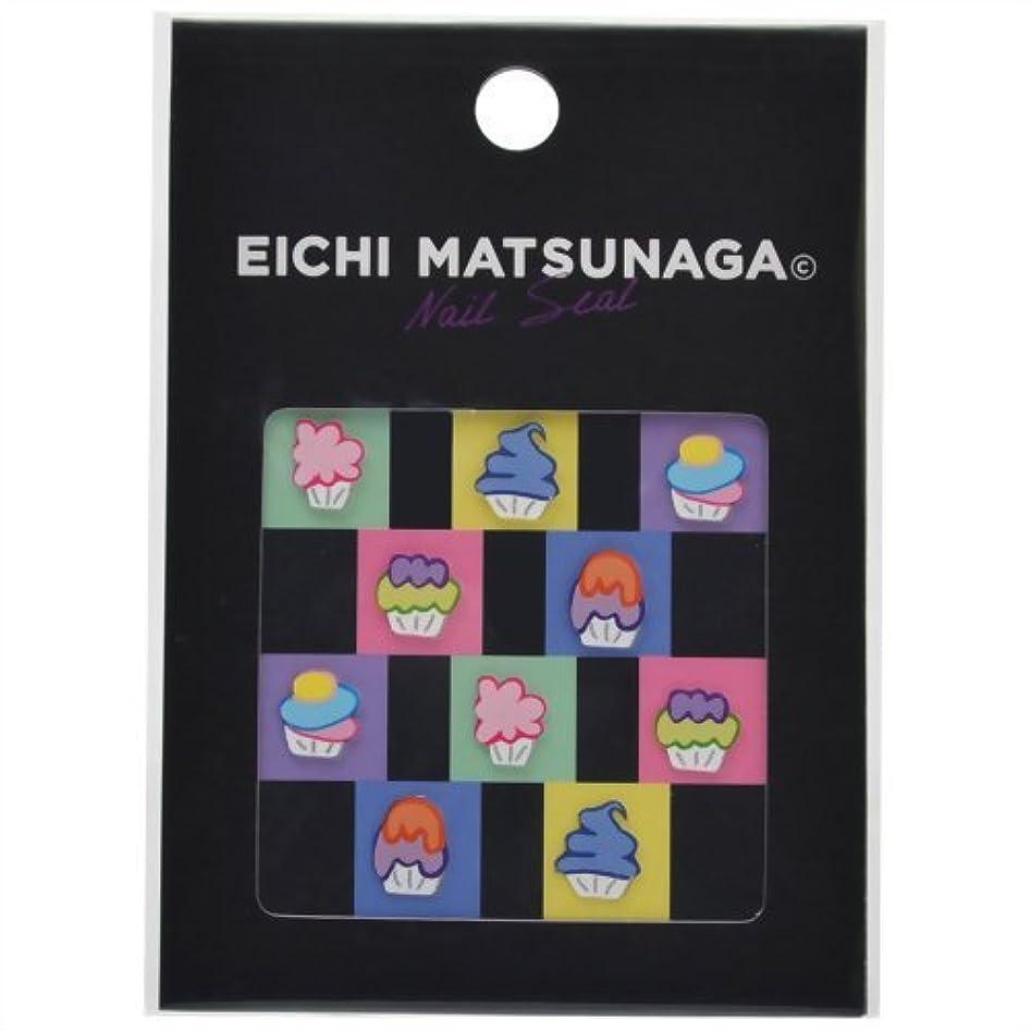 価格間接的昼間ウイングビート EICHI MATSUNAGA nail seal EICHI/S-006