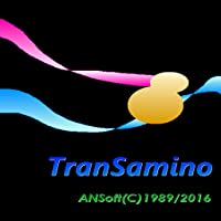 TranSamino