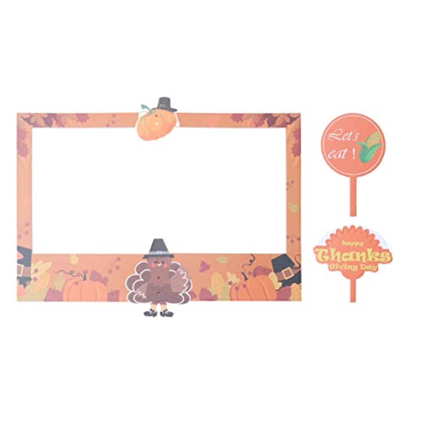 成り立つ当社反抗BESTOYARD 感謝祭のパーティーの装飾のための感謝祭の写真ブースの小道具フレームktボード額縁写真の小道具