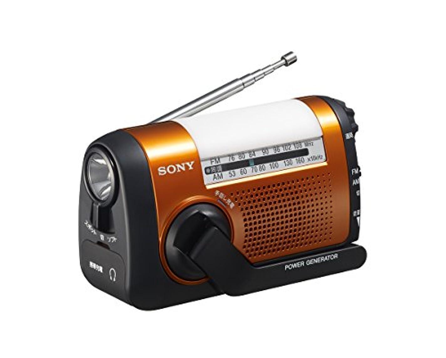 株式会社約設定港ソニー SONY ポータブルラジオ ICF-B09 : FM/AM/ワイドFM対応 手回し充電対応 オレンジ ICF-B09 D