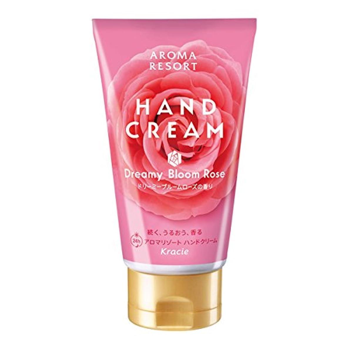 ラバ素晴らしい良い多くの最もアロマリゾート ハンドクリーム ドリーミーブルームローズの香り 70g