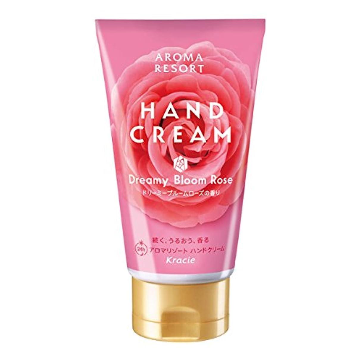 いとこ変色する重要性アロマリゾート ハンドクリーム ドリーミーブルームローズの香り 70g
