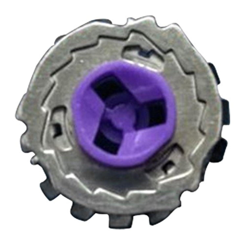 吸収剤エコー誘導Juleyaing 置換 シェーバー 頭 カッター for Philips HQ5705 PT730 7183XL HQ8445 7800XL