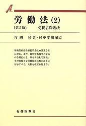 Amazon.co.jp: 片岡 昇:作品一覧...