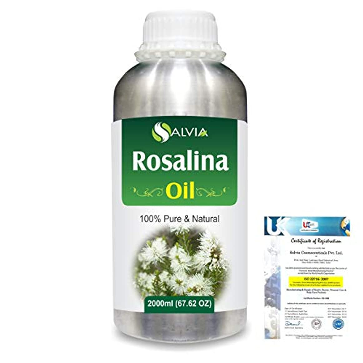 ここに鼓舞する事故Rosalina (Melaleuca Ericifolia) 100% Natural Pure Essential Oil 2000ml/67 fl.oz.