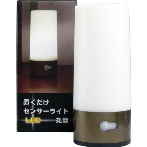 置くだけセンサーライト LED 丸型...