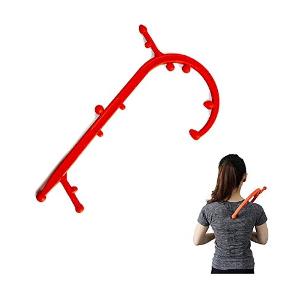 パンフレットクッション息切れポータブルマッサージャーSタイプセルフショルダーアンドネックバック12マッサージノブマッスルフック指圧マッサージャー、背中の首と肩の痛みを和らげる筋膜リリースツール