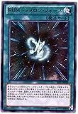 遊戯王/第8期/5弾/JOTL-JP059UR RUM?ヌメロン・フォース【ウルトラレア】
