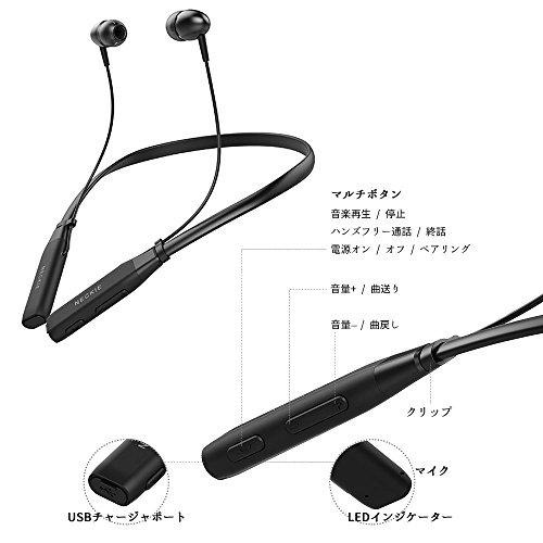 Bluetoothイヤホン Esonar スポーツイヤホン ネックバンド型 IPX5 防水防滴仕様 ブルートゥースイヤホン 高音質 ステレオサウンド 超軽量 カナル型 ワイヤレスヘッドフォン ( 有線と無線両用 ) 8時間連続使用 マイク搭載 iPhone&Android スマートフォン対応