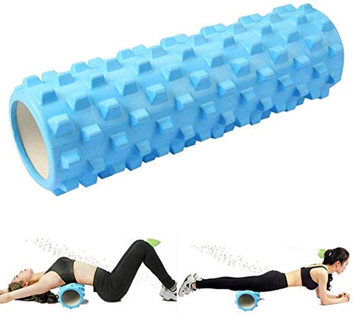 日焼け音コットンフォームローラー、理学療法と運動のための深部組織筋肉マッサージヨガフォームローラー,Blue