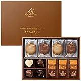ゴディバ (GODIVA) クッキー&チョコレート8枚+13粒
