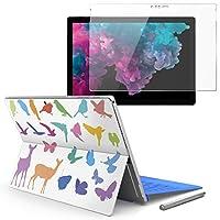 Surface pro6 pro2017 pro4 専用スキンシール ガラスフィルム セット 液晶保護 フィルム ステッカー アクセサリー 保護 動物 蝶 鳥 カラフル 009345