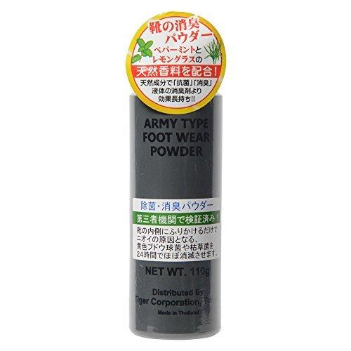 魔法の粉よりお買得 110g入 強力抗菌 消臭 フットウェアパウダー クツ用消臭 抗菌パウダー 第三者機関によ...