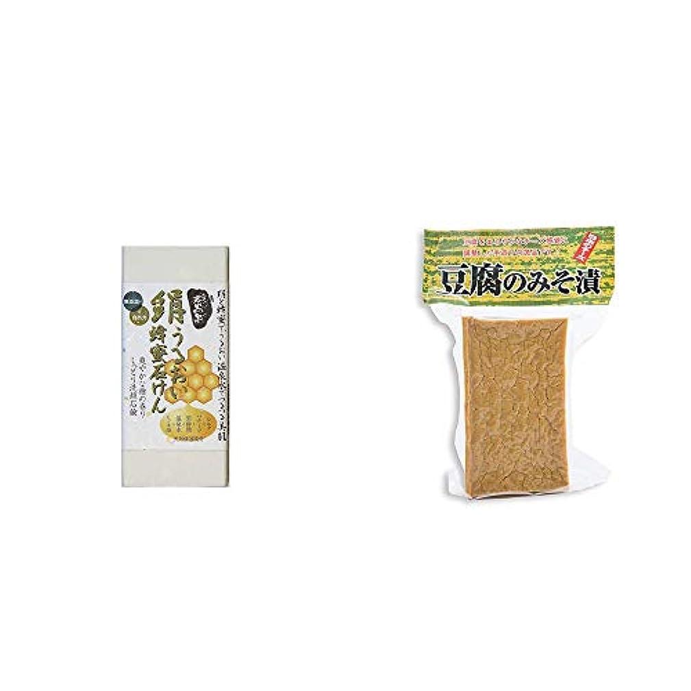 食事ぐったり土曜日[2点セット] ひのき炭黒泉 絹うるおい蜂蜜石けん(75g×2)?日本のチーズ 豆腐のみそ漬(1個入)