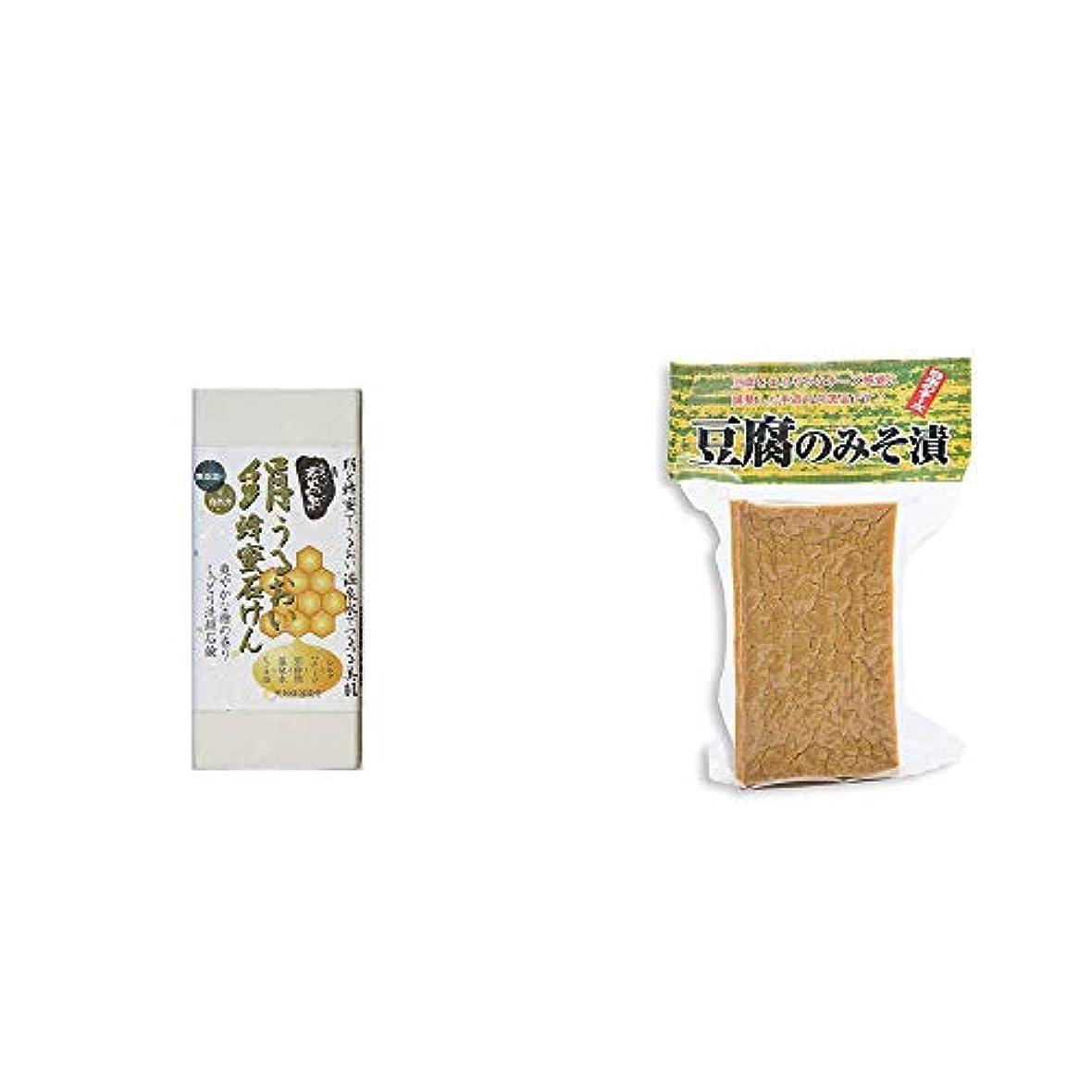マートスロープ寸前[2点セット] ひのき炭黒泉 絹うるおい蜂蜜石けん(75g×2)?日本のチーズ 豆腐のみそ漬(1個入)