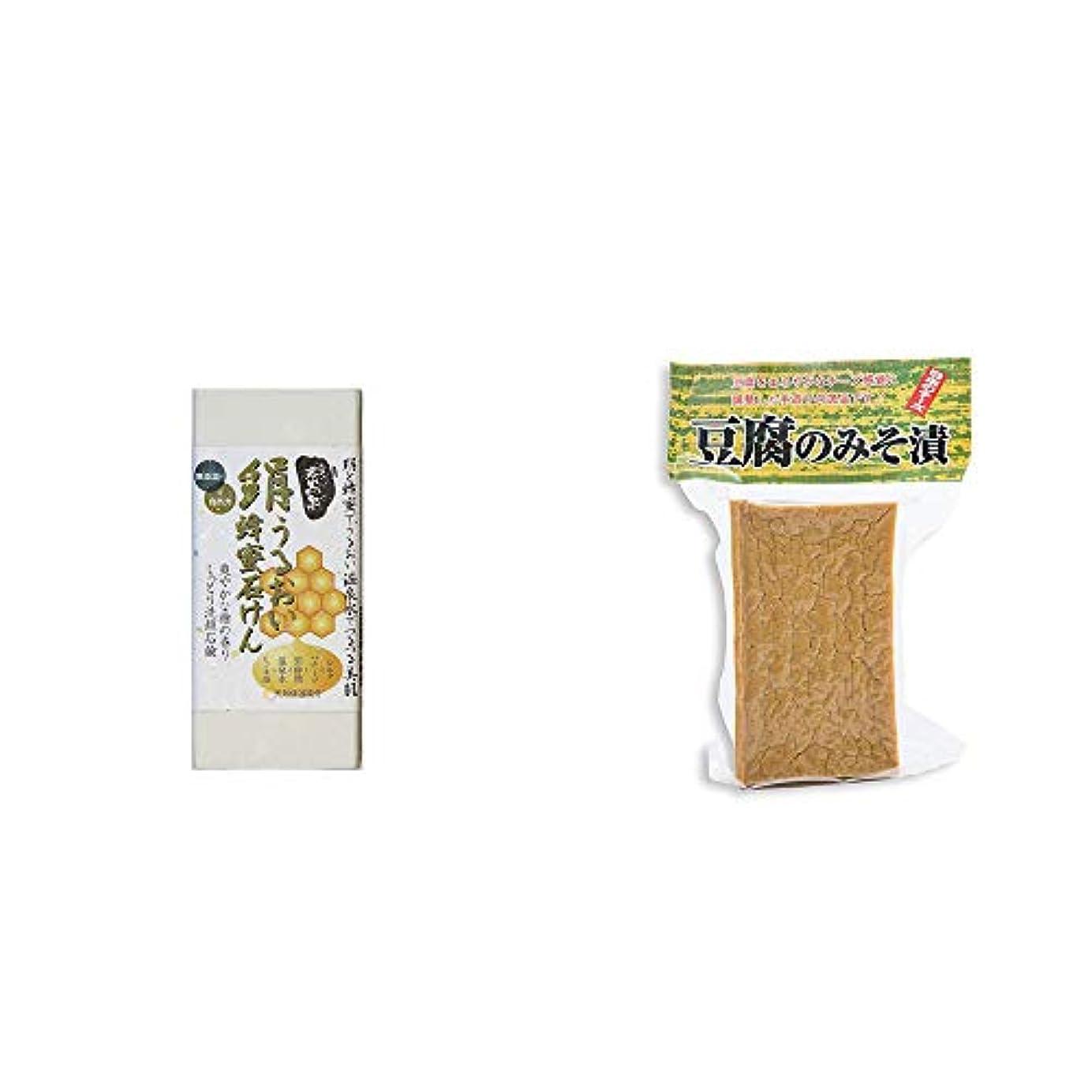 [2点セット] ひのき炭黒泉 絹うるおい蜂蜜石けん(75g×2)?日本のチーズ 豆腐のみそ漬(1個入)