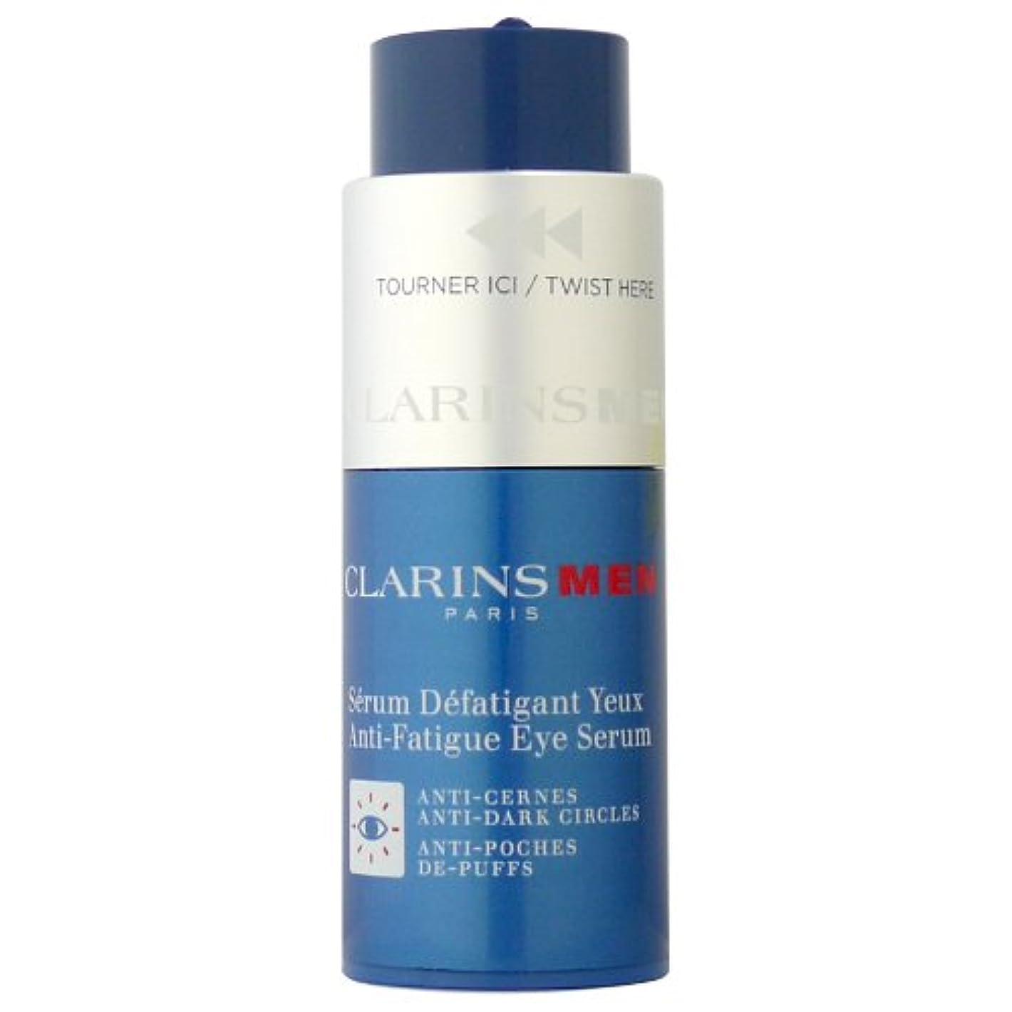 商人歯科医脊椎クラランス(CLARINS) メン アイ セラム 20ml[並行輸入品]