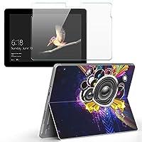 Surface go 専用スキンシール ガラスフィルム セット サーフェス go カバー ケース フィルム ステッカー アクセサリー 保護 クール 音楽 カラフル 002456