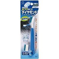 小久保 『スティックタイプで細い所も洗いやすい』 SDダイヤモンドミニキッチンクリーナー 3582