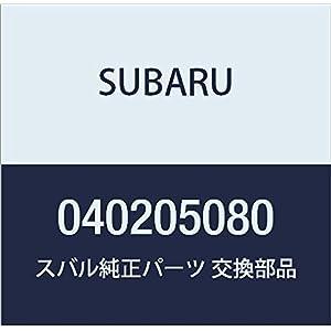 SUBARU (スバル) 純正部品 フランジ スクリユ パイロツト 品番040205080