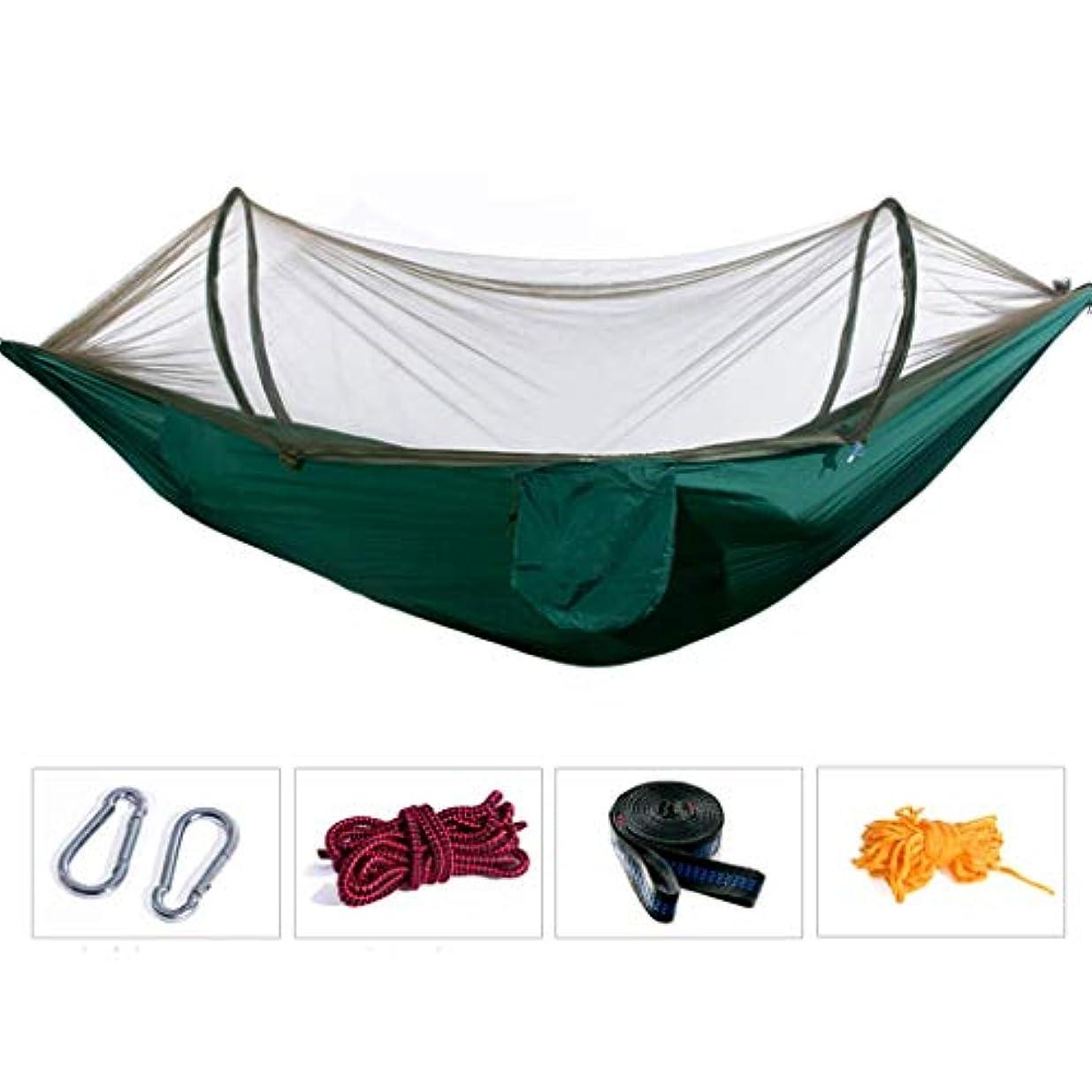 顕現罪割り当てハンモック 蚊帳付き屋外ハンモック自宅で寝るダブルハンモック野外反ロールオーバースイングハンモック多機能ハンモック、体重約180KG (Color : Green, Size : 260*140cm)