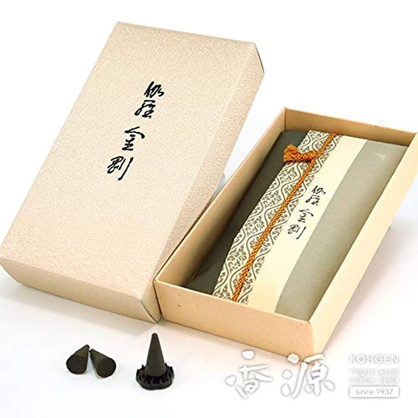 理由めったに雰囲気日本香堂のお香 伽羅金剛 コーン型24個入