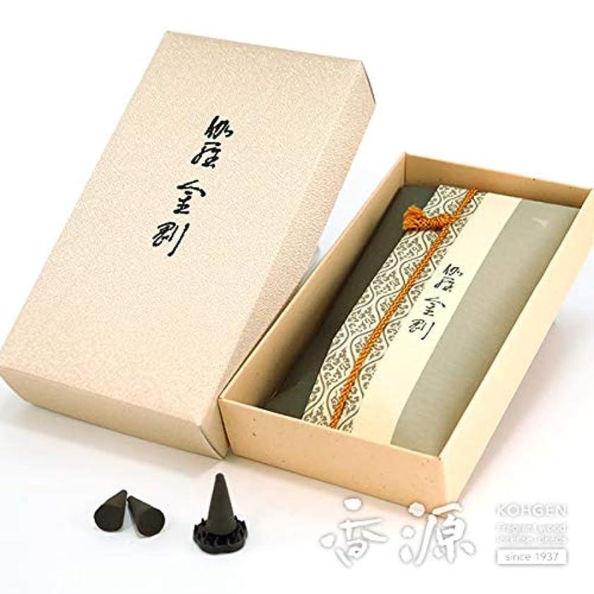 きょうだいランドマークコールド日本香堂のお香 伽羅金剛 コーン型24個入