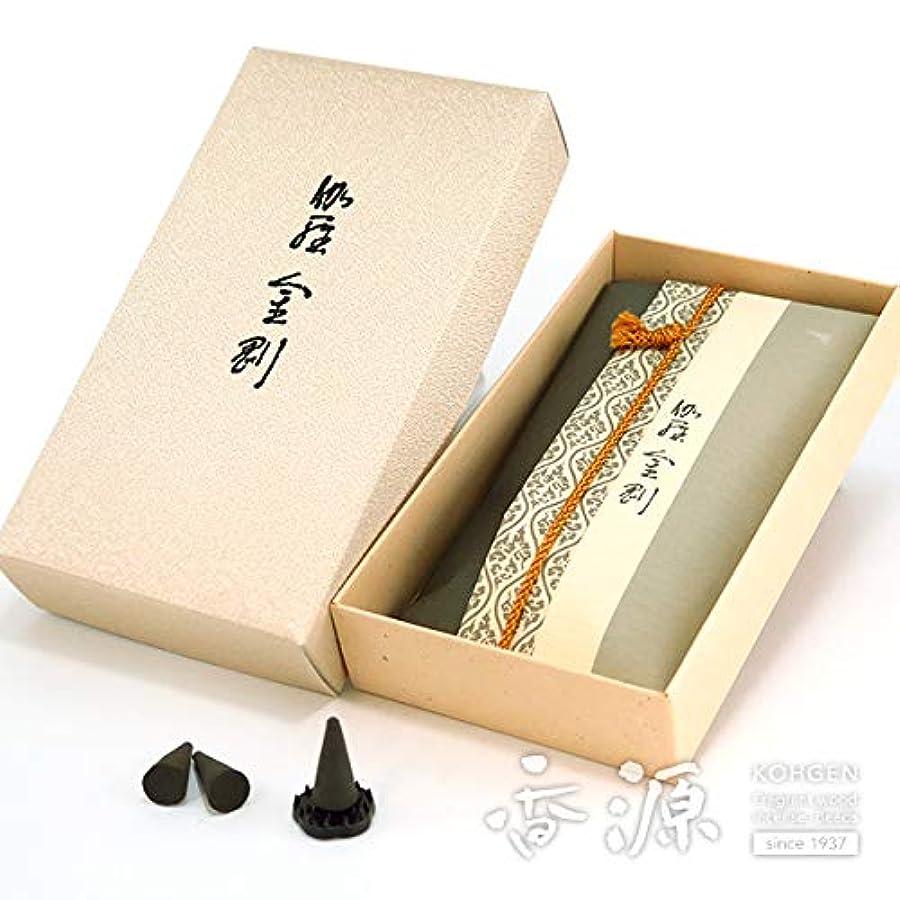 完全にジャンル誘惑する日本香堂のお香 伽羅金剛 コーン型24個入
