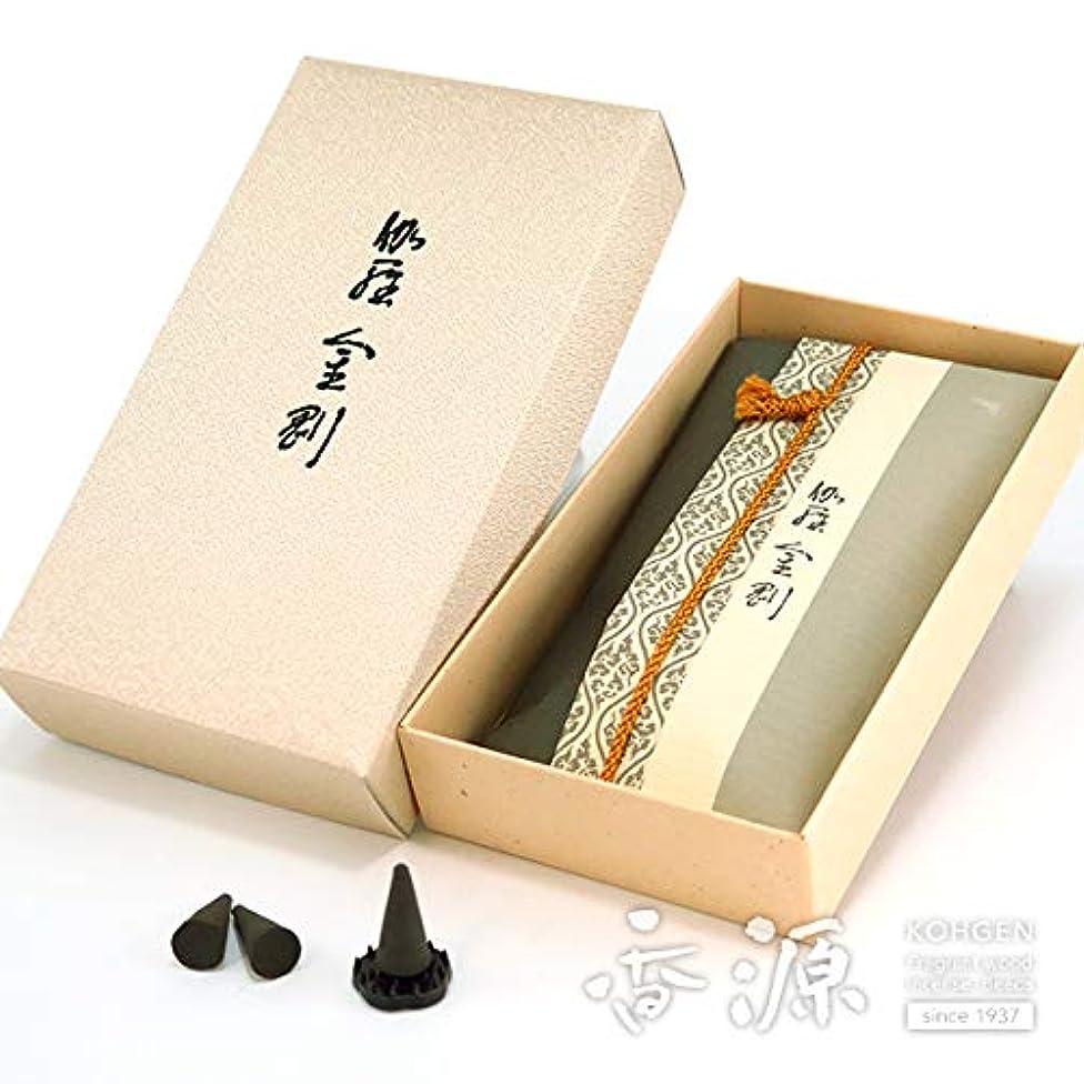 通行人誇張するシェード日本香堂のお香 伽羅金剛 コーン型24個入