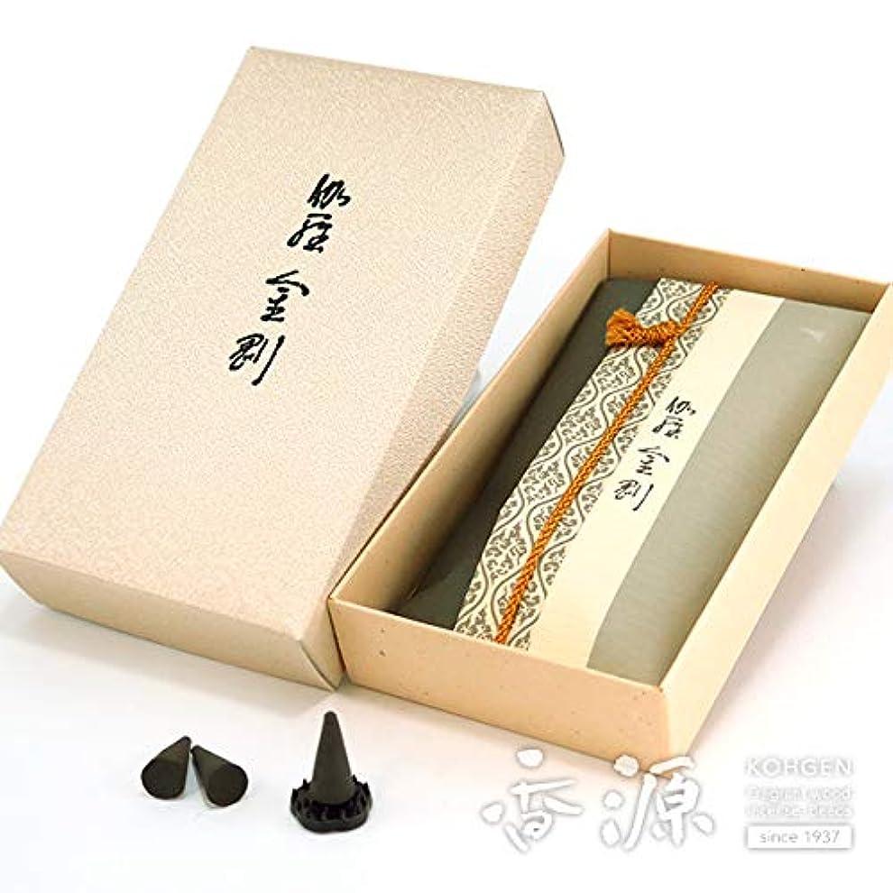 洞察力のある唯物論プレーヤー日本香堂のお香 伽羅金剛 コーン型24個入