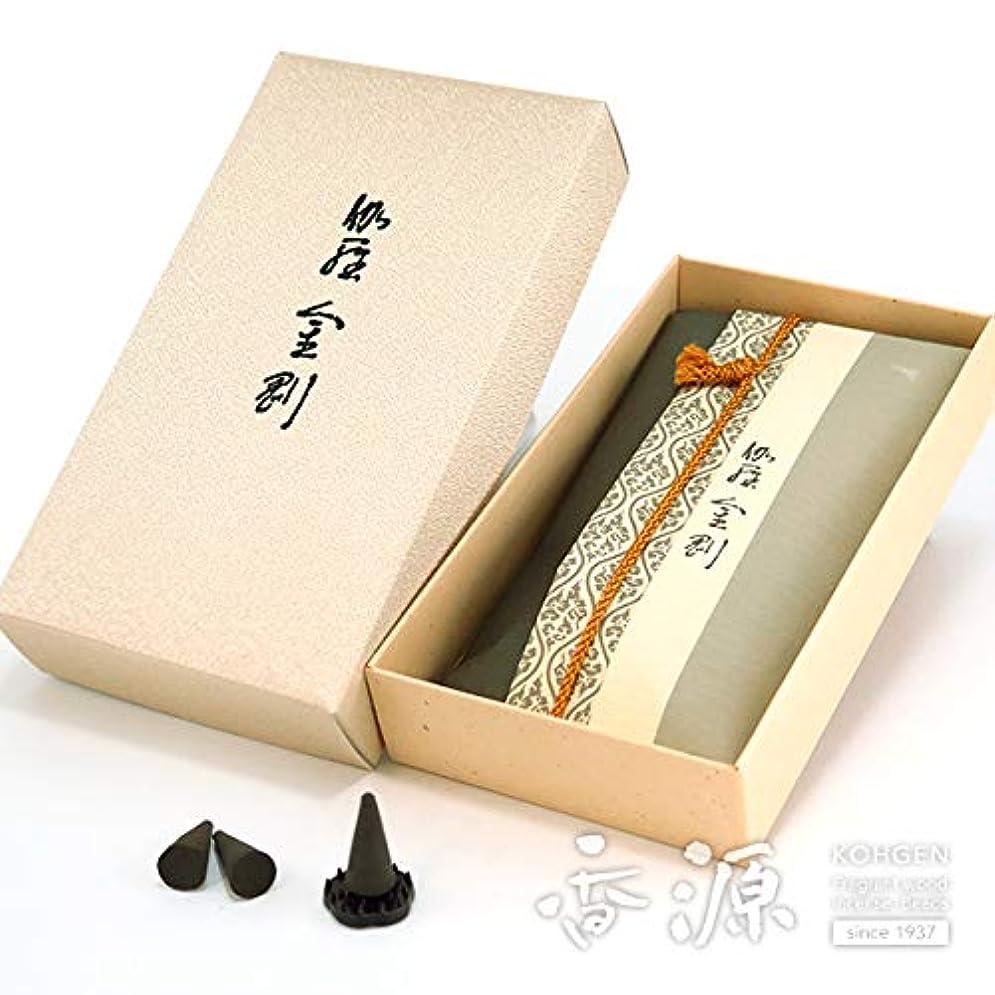 に渡って予見する騙す日本香堂のお香 伽羅金剛 コーン型24個入
