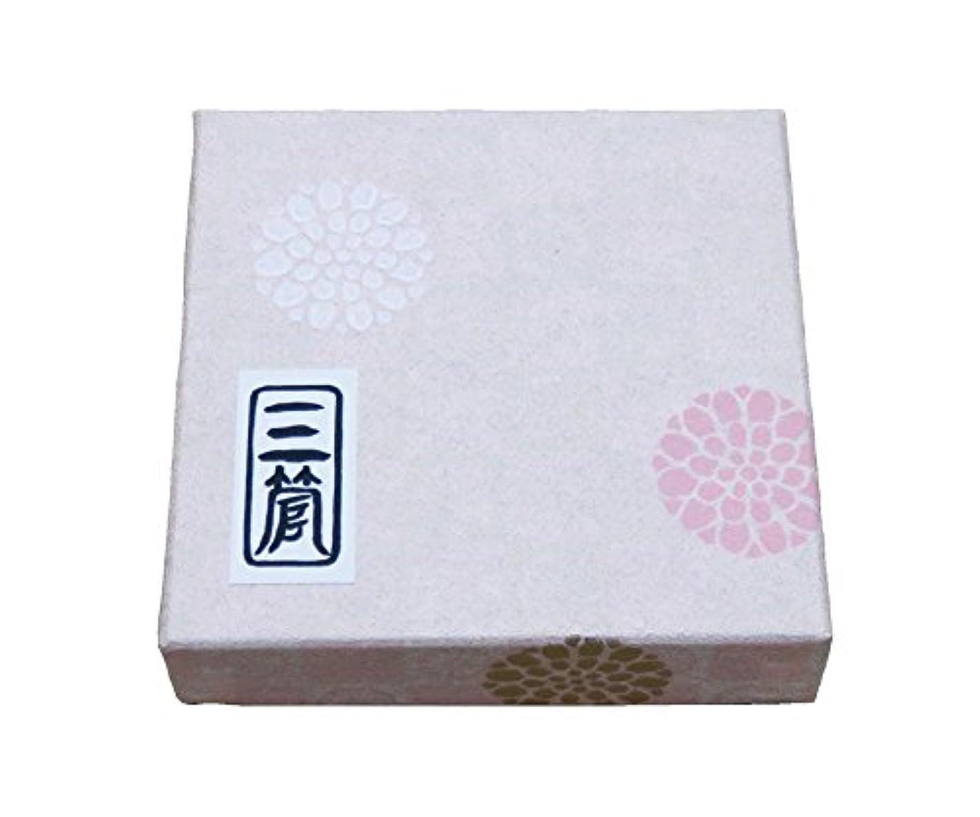 後継スケッチ記念癒しのお香 <仏智香 三管セット 化粧箱入り> 三管3種類が楽しめます 奈良のお香屋あーく煌々(きらら)