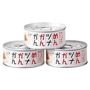 めんツナかんかん3缶セット