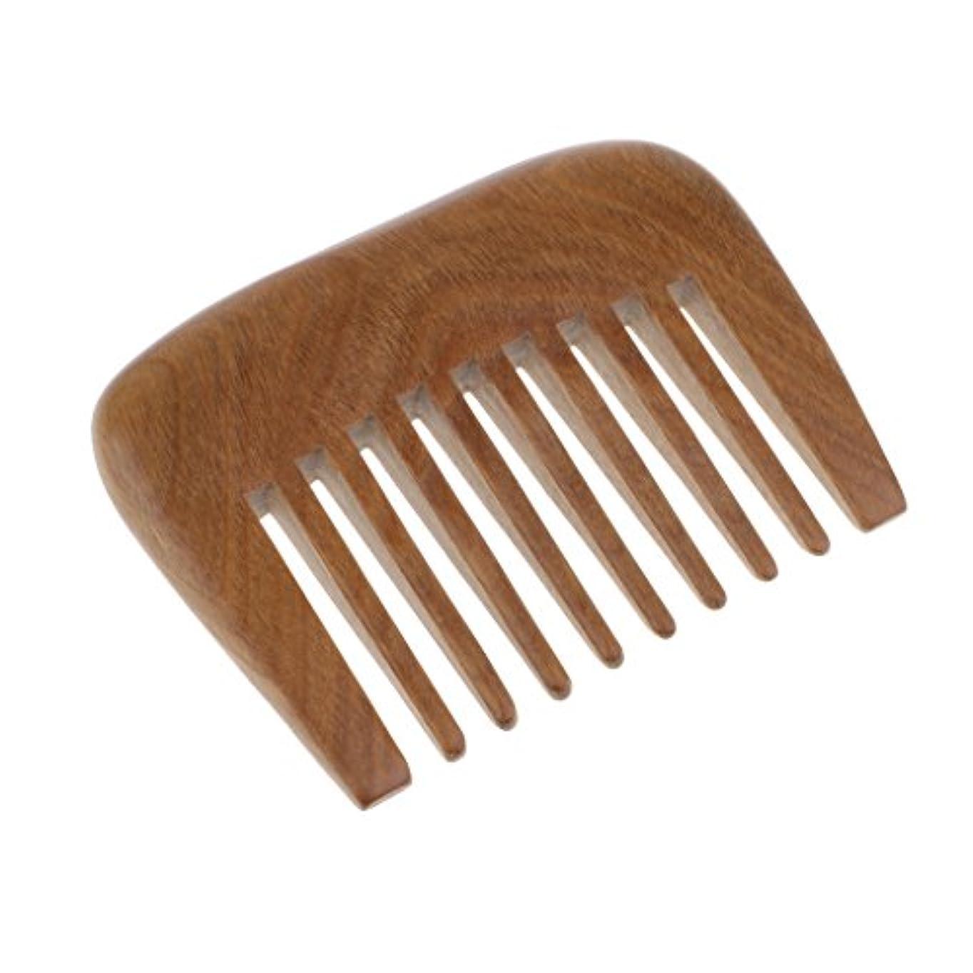 歪める置換塩辛い木の櫛ひげの櫛の広い歯の櫛のハンドメイドのビャクダンのポケット櫛