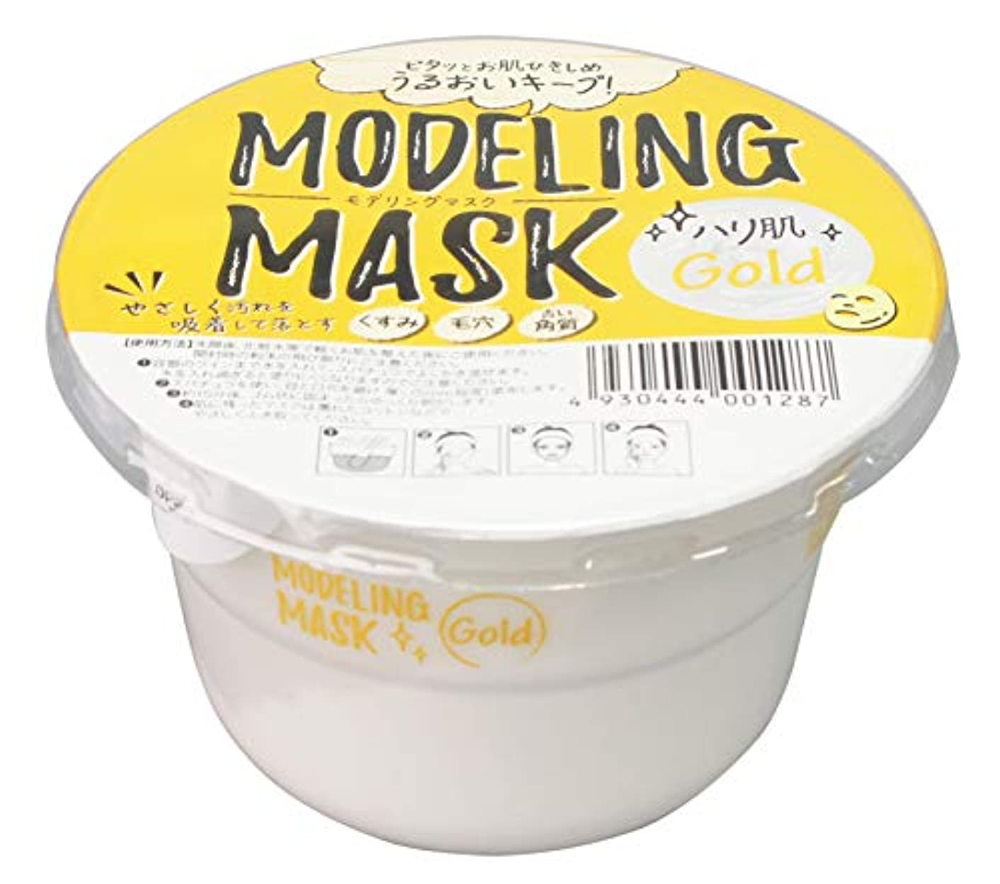 表面箱変換するダイト モデリングマスク Gold (28g)
