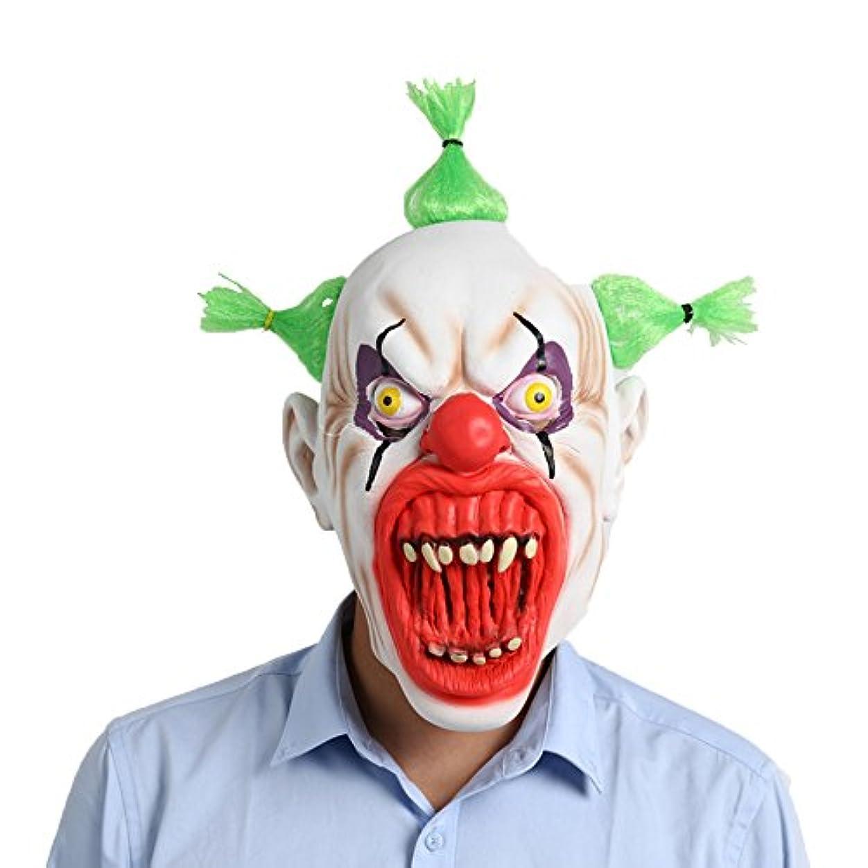 命題ミュート宝石ハロウィーンパーティー用品ラテックスマスクピエロマスクハロウィーン怖いフェイスマスク