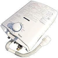 パロマ ガス給湯器 PH-5BV ガス湯沸器 都市ガス(12A13A)タイプ 音声お知らせ機能付 元止式