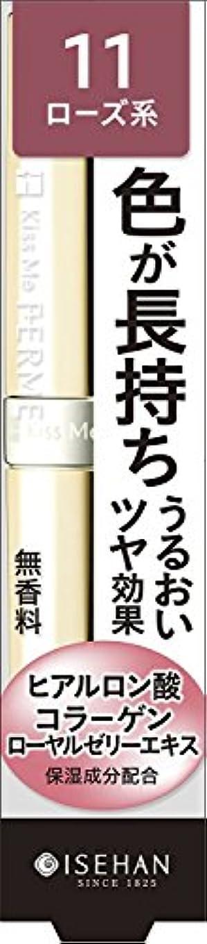 袋モッキンバード悪夢フェルム プルーフブライトルージュ11 深みのあるローズ 3.6g