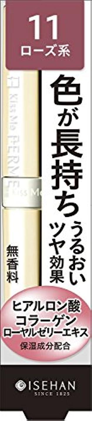 好意的煙突製品フェルム プルーフブライトルージュ11 深みのあるローズ 3.6g